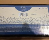 Ортего